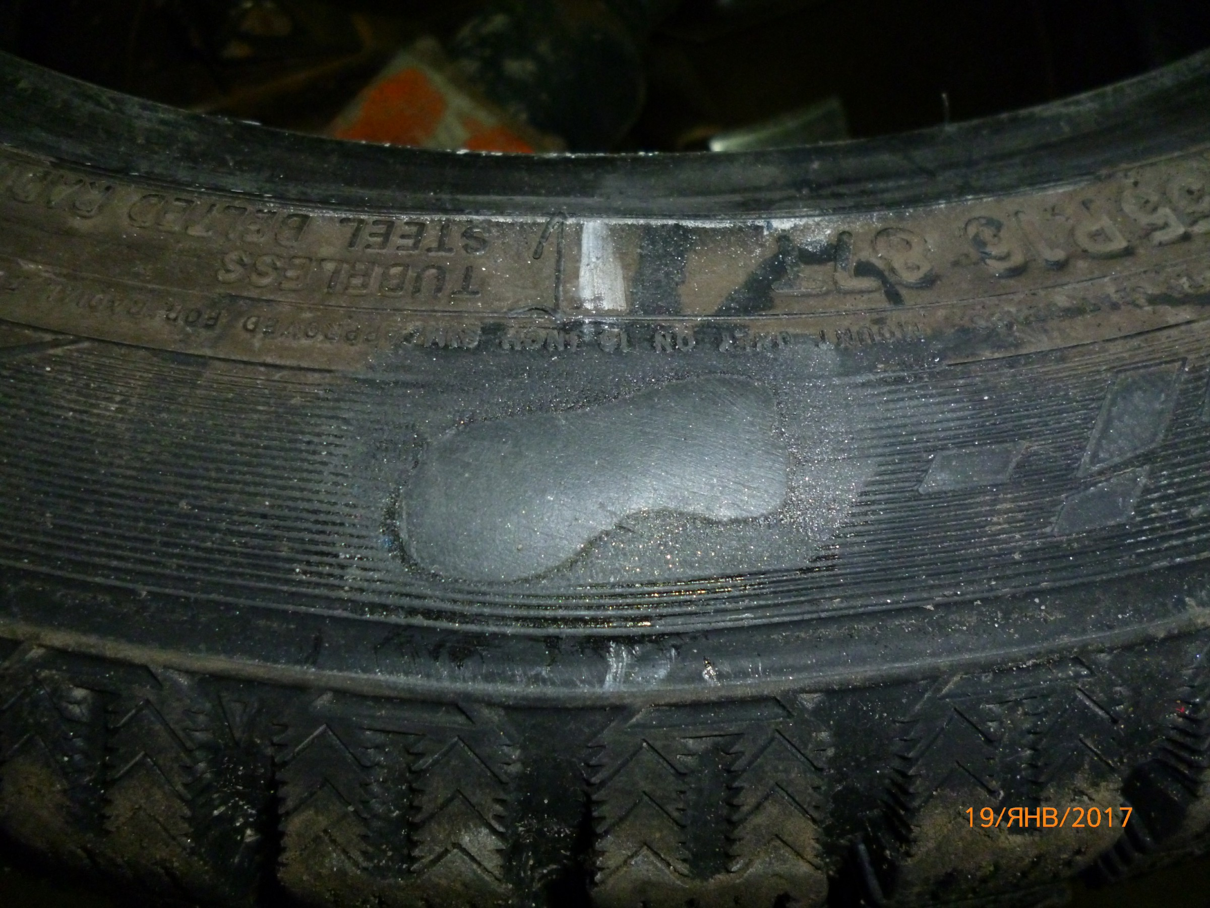 Как отремонтировать боковые порезы шин своими руками